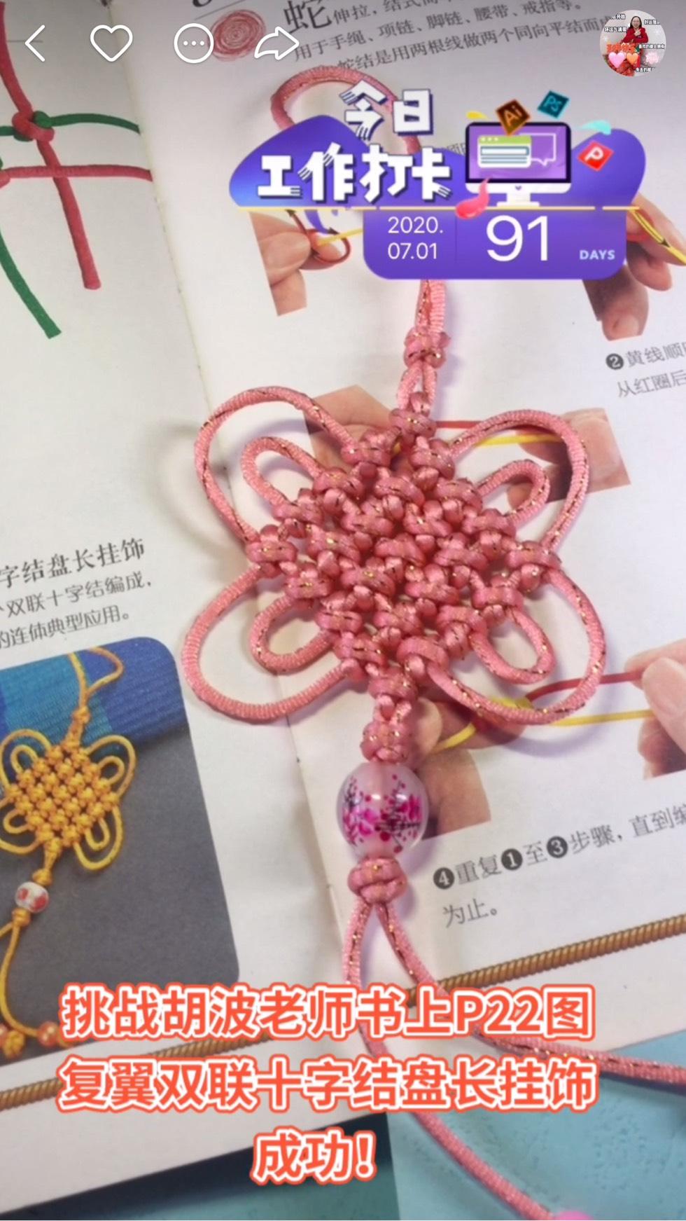 中国结论坛 七月一日,近期作品分享 七月一日,分享,作品,月一,七月 作品展示 213304qpsz7sfl3p4bnw7l