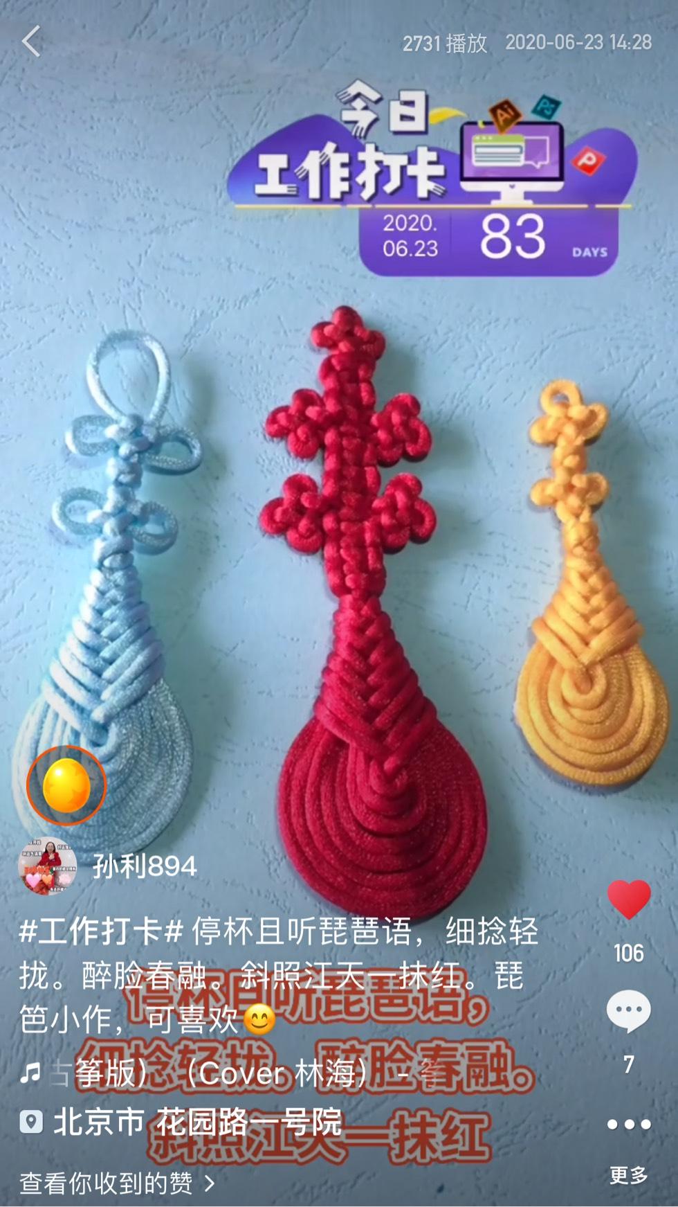 中国结论坛 七月一日,近期作品分享 七月一日,分享,作品,月一,七月 作品展示 213322cgsqnbeqeexqbxbs