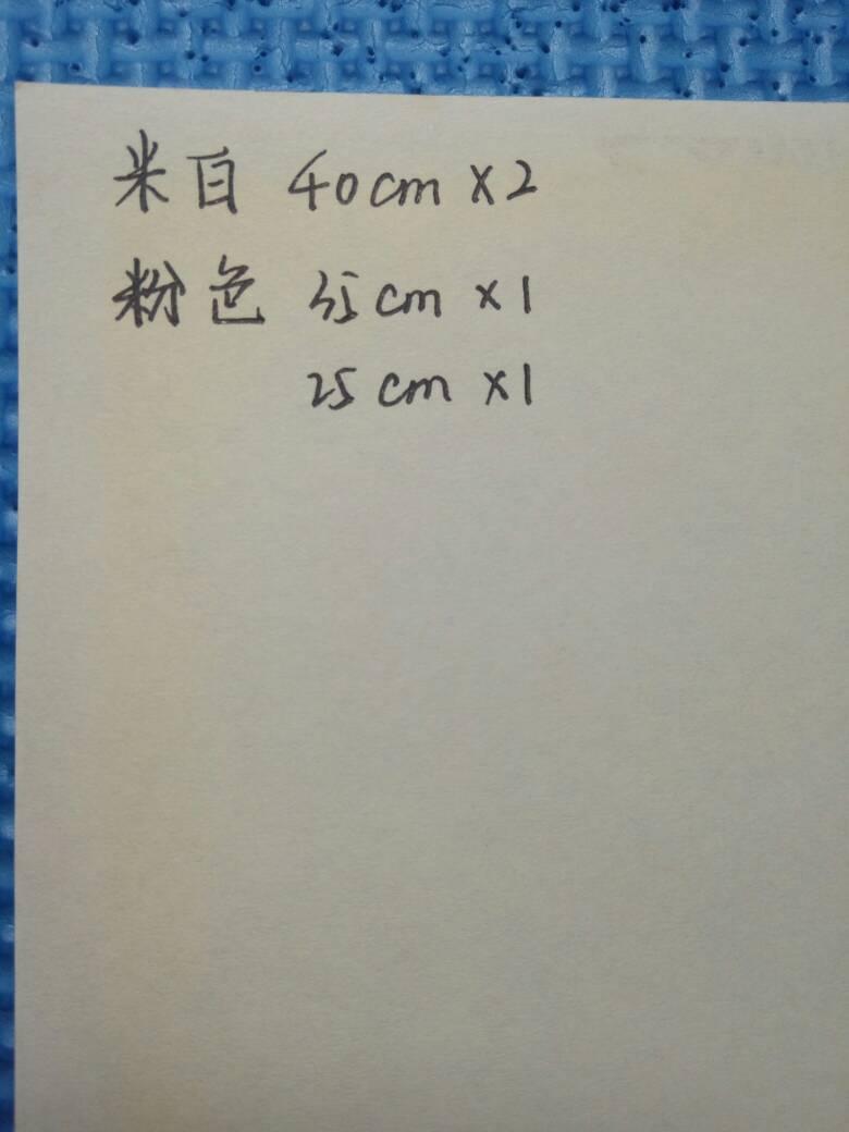 中国结论坛 小猫爪教程 教程,猫爪手工制作,用粘土做猫爪笔,手工猫爪子怎么做,用粘土做猫爪书签 图文教程区 152944eu2hila6nm4dmvoi
