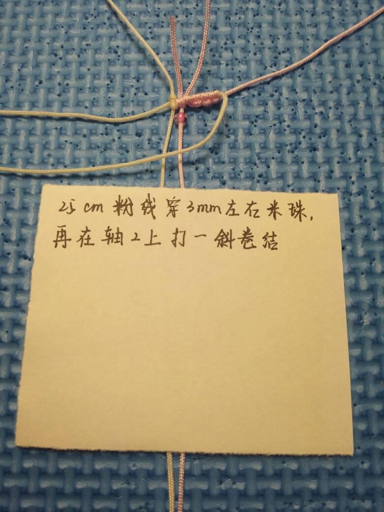 中国结论坛 小猫爪教程 教程,猫爪手工制作,用粘土做猫爪笔,手工猫爪子怎么做,用粘土做猫爪书签 图文教程区 153205tzfgfjjrjjt5tdc1