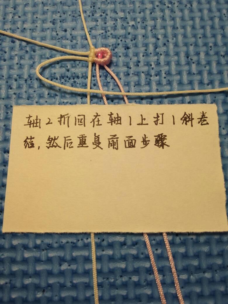 中国结论坛 小猫爪教程 教程,猫爪手工制作,用粘土做猫爪笔,手工猫爪子怎么做,用粘土做猫爪书签 图文教程区 153214f5z5c02mdycciczt