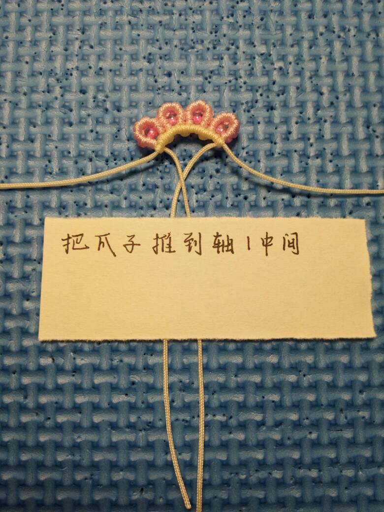 中国结论坛 小猫爪教程 教程,猫爪手工制作,用粘土做猫爪笔,手工猫爪子怎么做,用粘土做猫爪书签 图文教程区 153220h2ic1cl2gcl9nncj