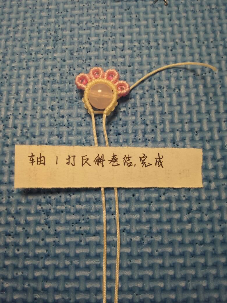 中国结论坛 小猫爪教程 教程,猫爪手工制作,用粘土做猫爪笔,手工猫爪子怎么做,用粘土做猫爪书签 图文教程区 153236fskk3zo0ktphh0fx