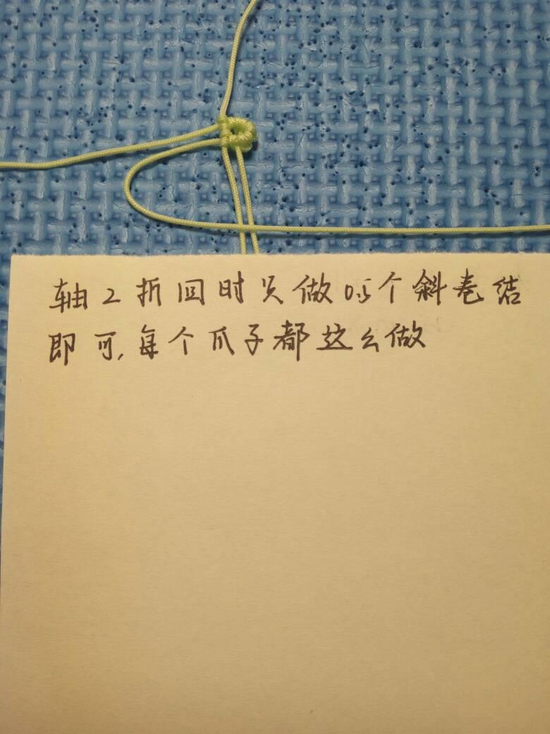 中国结论坛 小猫爪教程 教程,猫爪手工制作,用粘土做猫爪笔,手工猫爪子怎么做,用粘土做猫爪书签 图文教程区 153244h5af5rf22wdpqa55