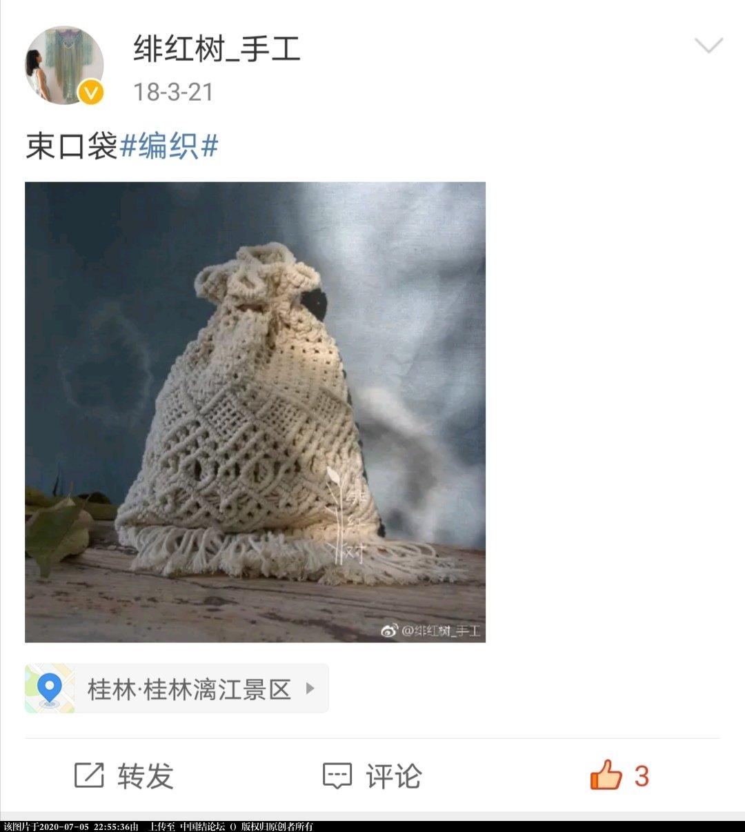 中国结论坛 再来两个小包 主题教育两个再来一遍,月经来后停两三天再来 作品展示 225517py86g199gbt191nr