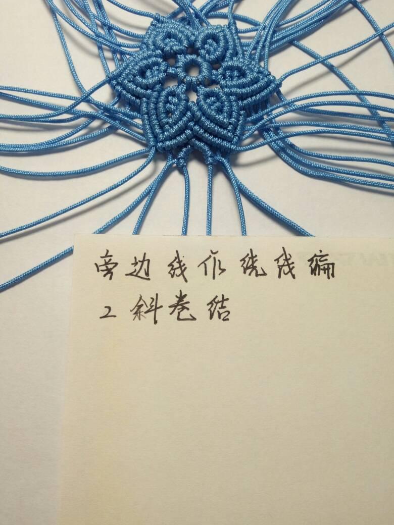 中国结论坛 雪花 斜卷结,雪花,挂件 图文教程区 171714es3ifu3fieqg9lv3