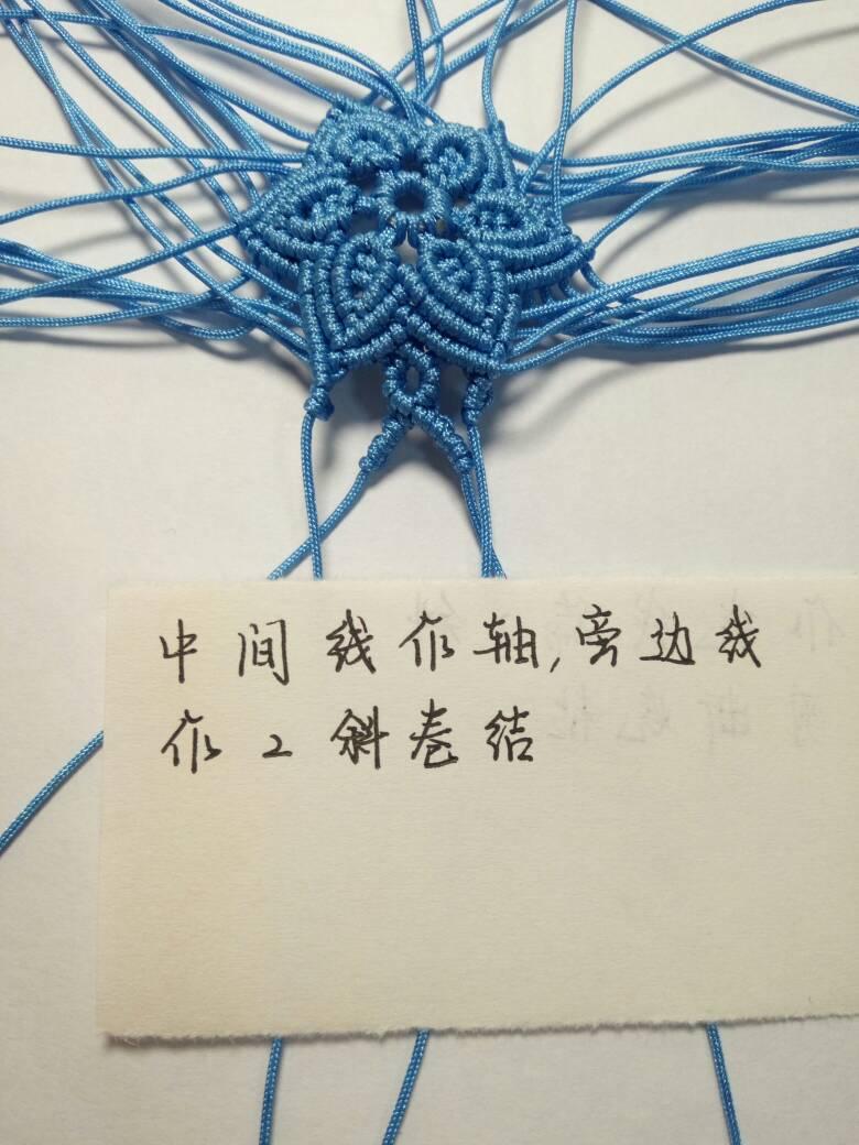 中国结论坛 雪花 斜卷结,雪花,挂件 图文教程区 171727dhx2mtyqmtmhtxzj