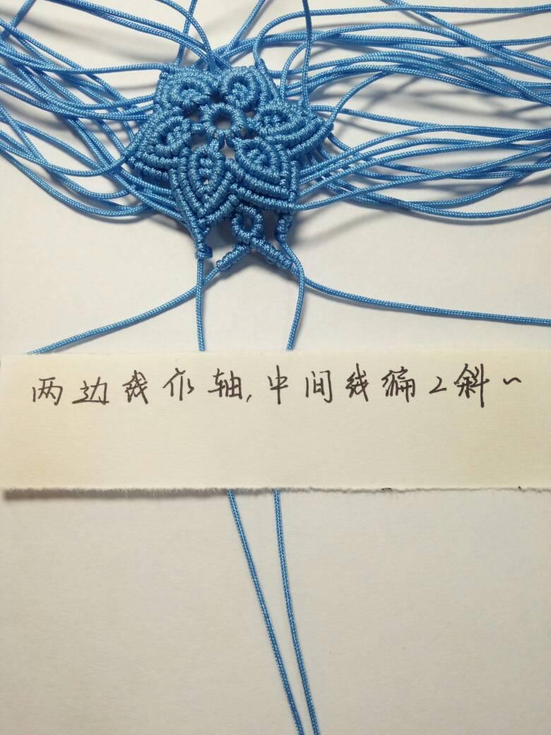 中国结论坛 雪花 斜卷结,雪花,挂件 图文教程区 171730ib0s2rl5n5l0qqb5