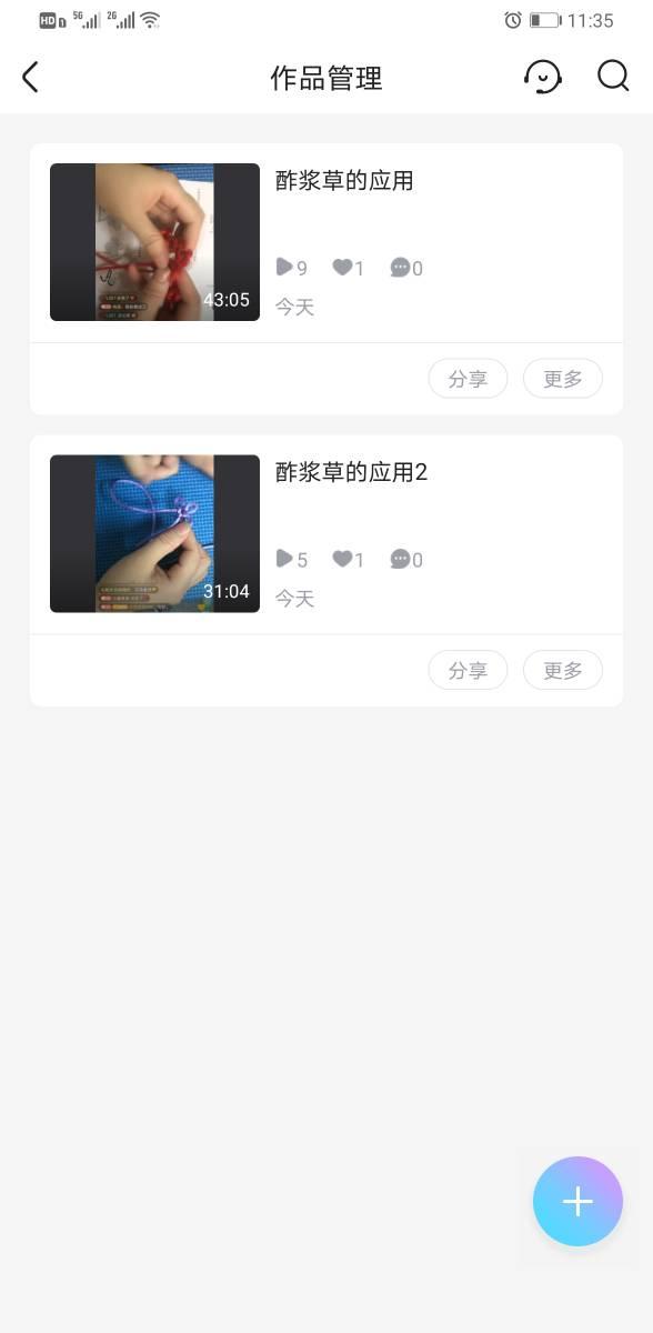 中国结论坛   视频教程区 233640t093mknbgsnnt3au