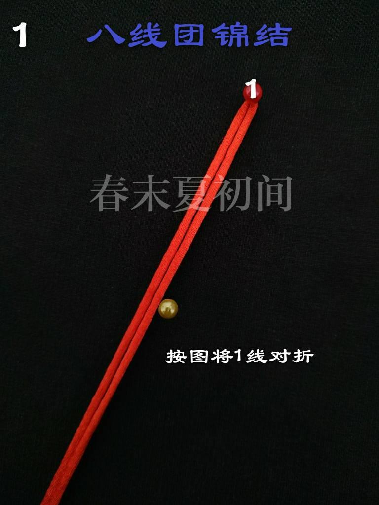中国结论坛 《簇锦经筒》 转经筒,转经筒教程,小挂饰 图文教程区 183205b903rplho2xqqql0