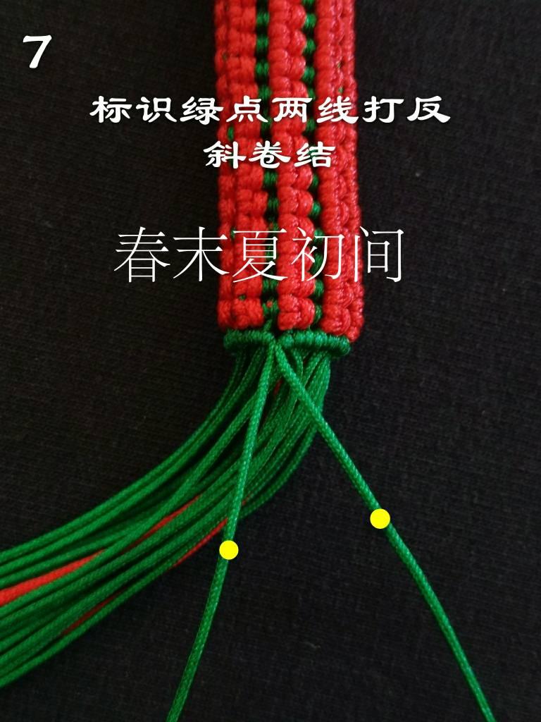 中国结论坛 《簇锦经筒》 转经筒,转经筒教程,小挂饰 图文教程区 183220spadeddk0ebk5e5p