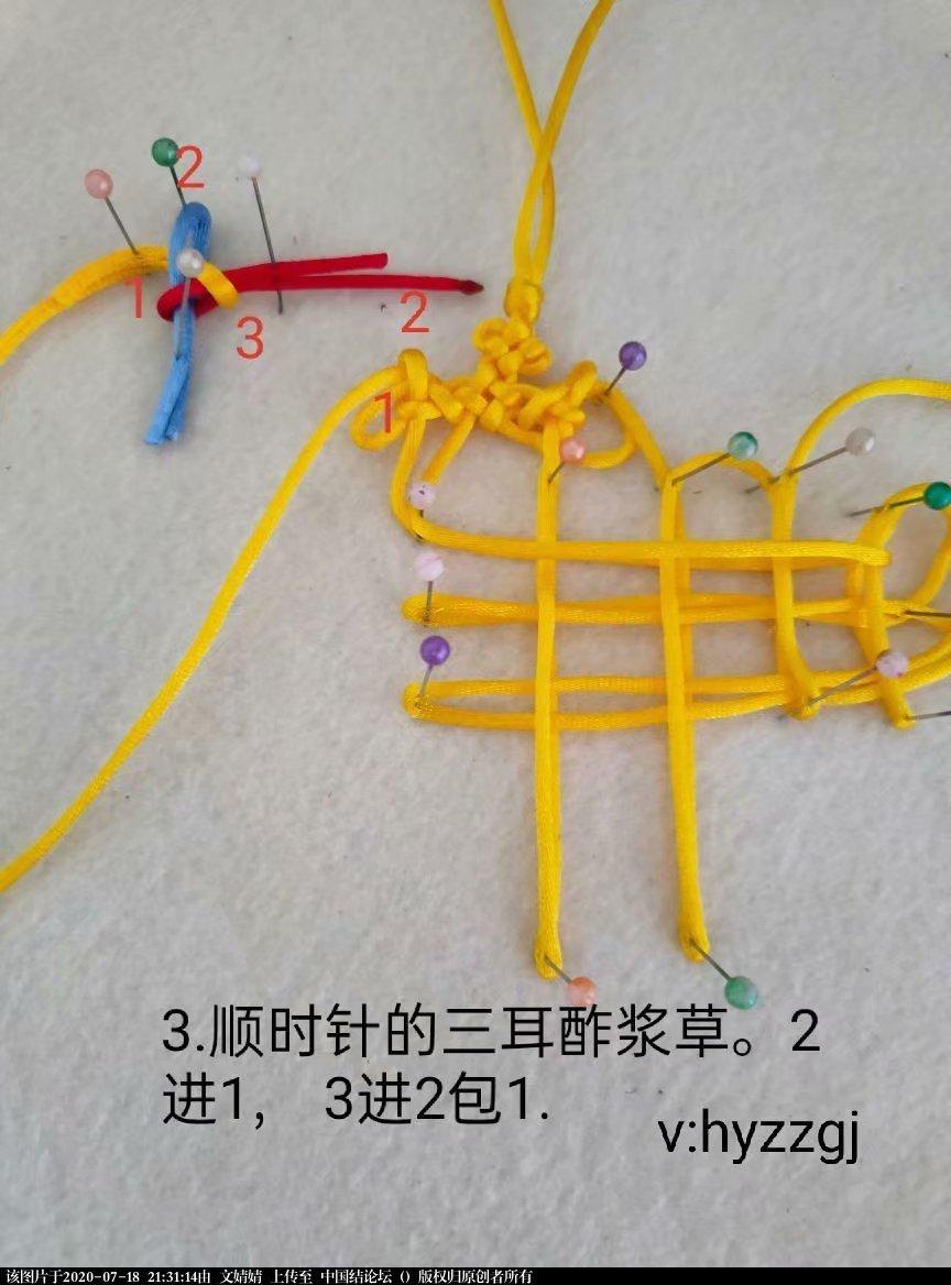 中国结论坛 中国结牵挂-覆翼磬结、抓耳、心形盘长教程 盘长,覆翼磬结,心形盘长,两回盘长 图文教程区
