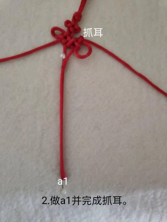 中国结论坛 中国结牵挂的覆翼磬结抓耳,心形盘长教程 教程,中国,中国结,牵挂,心形 作品展示