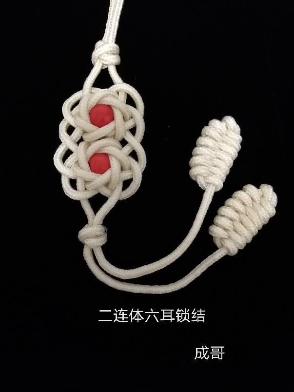 中国结论坛 六瓣锁结 六瓣,六瓣花结的编织方法,单线六瓣纽扣结怎么打,双线六瓣纽扣结,斜卷结六瓣花的编法 作品展示 102436s7eafoeee5dpfepe