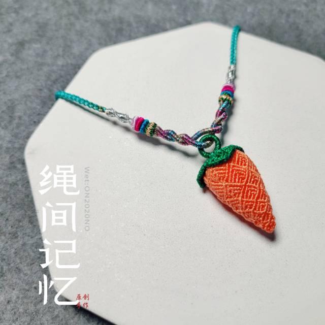 中国结论坛 【项链篇】Q萌胡萝卜项链 项链,胡萝卜,萝卜 作品展示 095417tzzzz76b6xz536p9