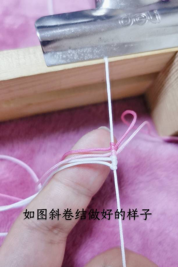 中国结论坛 小雏菊手链 手链,小雏菊,雏菊,小雏菊手链的编织方法,绳编小雏菊教程 图文教程区 023048a31ckqkfcvfcal3z