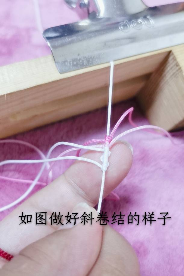 中国结论坛 小雏菊手链 手链,小雏菊,雏菊,小雏菊手链的编织方法,绳编小雏菊教程 图文教程区 023050jpgn7nhg77v7jp7q