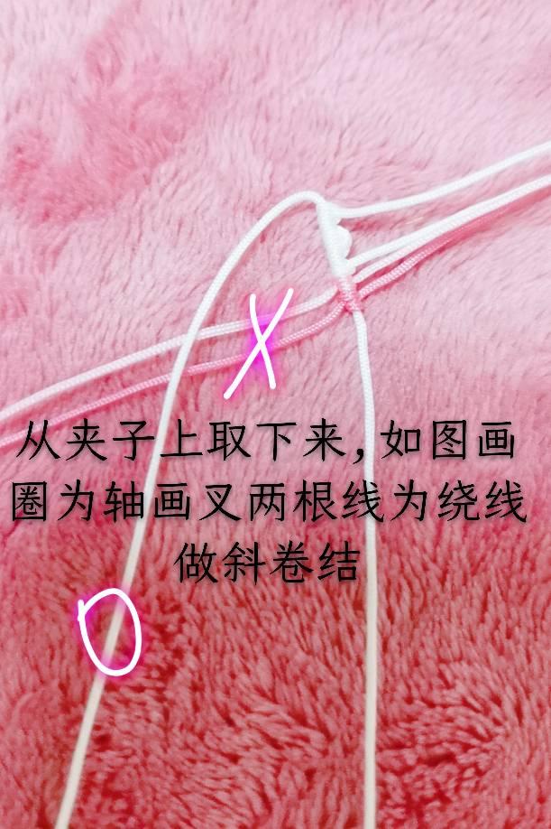 中国结论坛 小雏菊手链 手链,小雏菊,雏菊,小雏菊手链的编织方法,绳编小雏菊教程 图文教程区 023050of8duyvhr8jyvuks