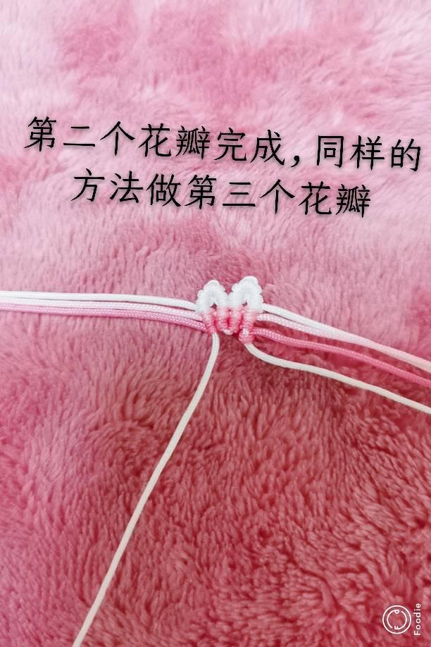 中国结论坛 小雏菊手链 手链,小雏菊,雏菊,小雏菊手链的编织方法,绳编小雏菊教程 图文教程区 023054fzw4pccpwhschflz