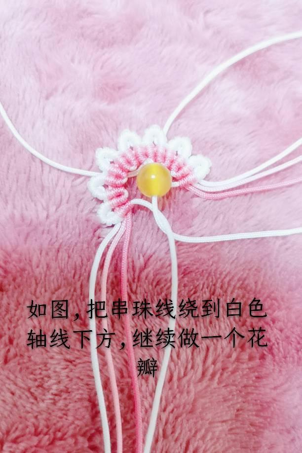 中国结论坛 小雏菊手链 手链,小雏菊,雏菊,小雏菊手链的编织方法,绳编小雏菊教程 图文教程区 023057afypeh9ay48qg9h4