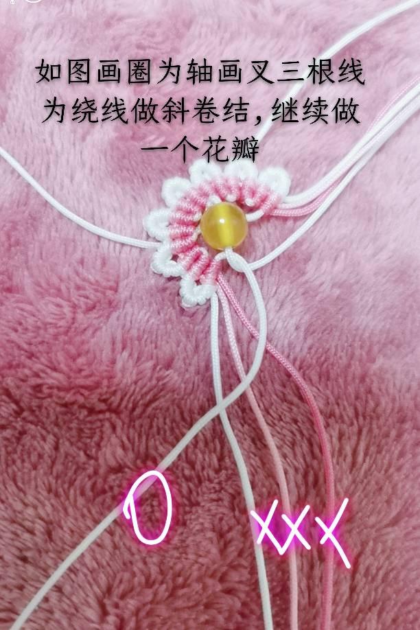 中国结论坛 小雏菊手链 手链,小雏菊,雏菊,小雏菊手链的编织方法,绳编小雏菊教程 图文教程区 023057rbcvc60axscceevx
