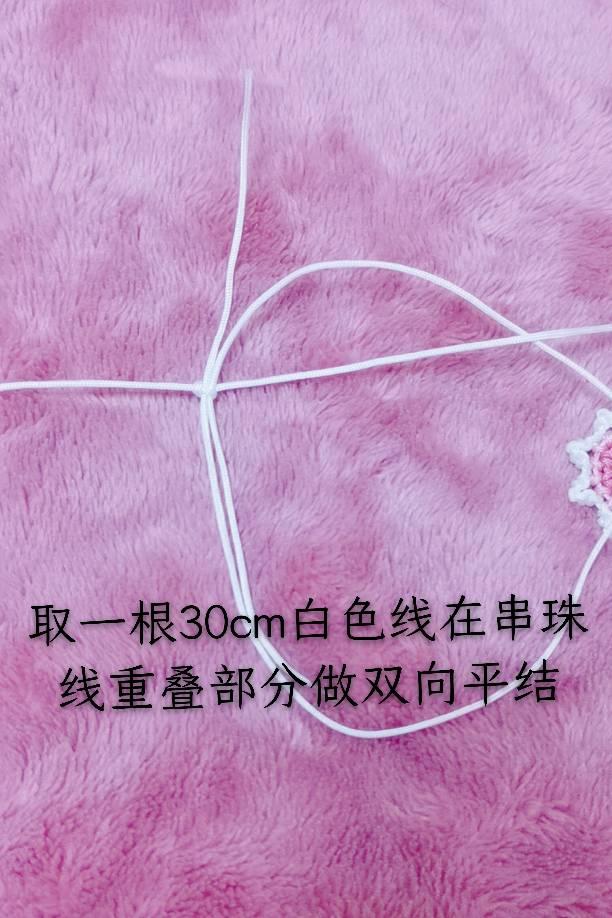中国结论坛 小雏菊手链 手链,小雏菊,雏菊,小雏菊手链的编织方法,绳编小雏菊教程 图文教程区 023101y935hogn5e1lg491