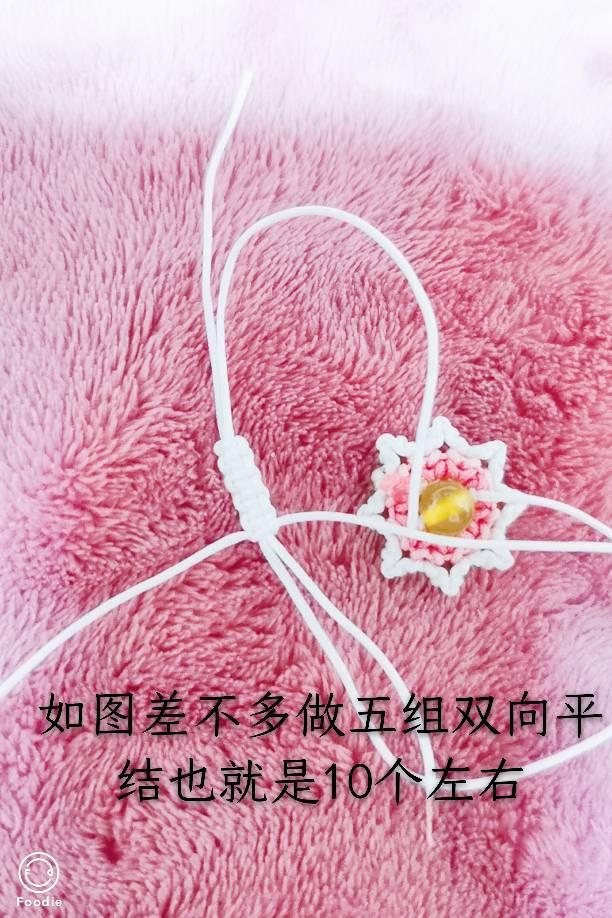 中国结论坛 小雏菊手链 手链,小雏菊,雏菊,小雏菊手链的编织方法,绳编小雏菊教程 图文教程区 023102atrrz1erp56fxzs4