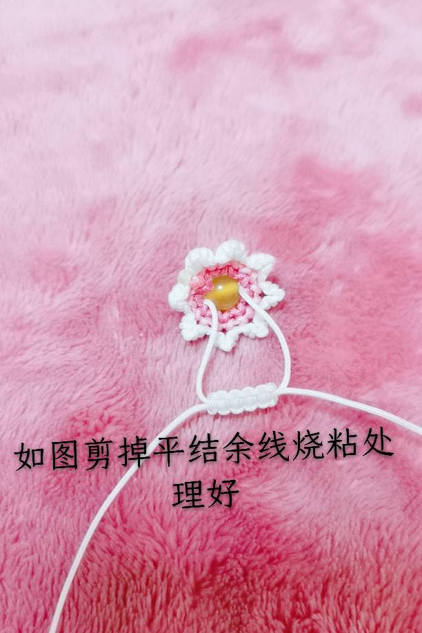 中国结论坛 小雏菊手链 手链,小雏菊,雏菊,小雏菊手链的编织方法,绳编小雏菊教程 图文教程区 023104opzep75b0e2reje0