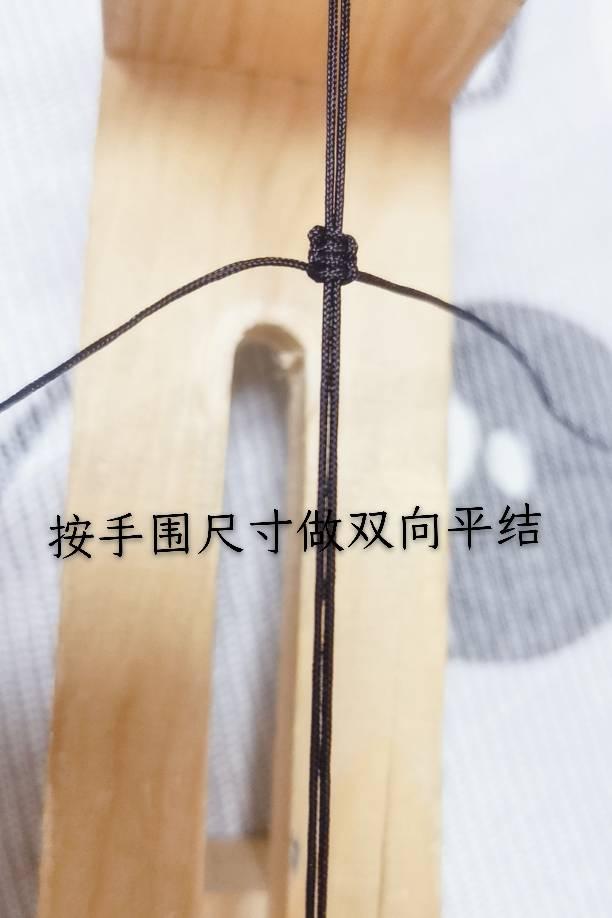 中国结论坛 小雏菊手链 手链,小雏菊,雏菊,小雏菊手链的编织方法,绳编小雏菊教程 图文教程区 023107jobd1bb636bs5gll