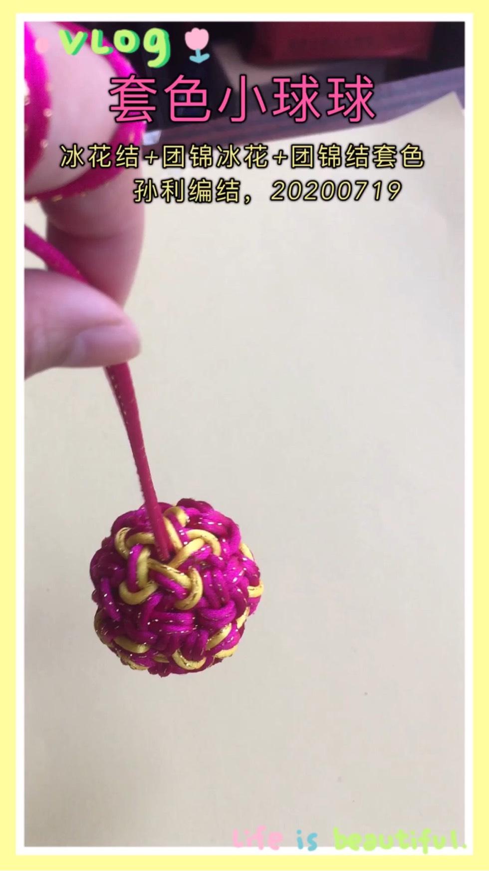 中国结论坛 立体组合小球球-仿编加上了套色 红色的小球球是什么花,大球吞小球的游戏,大球吃小球,小球球游戏,小球球视频 作品展示 071050v6tqy7wa4tz6cpil