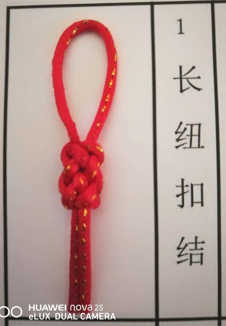 中国结论坛   中国绳结艺术分级达标审核 170151lvd7m2k866c8uimz