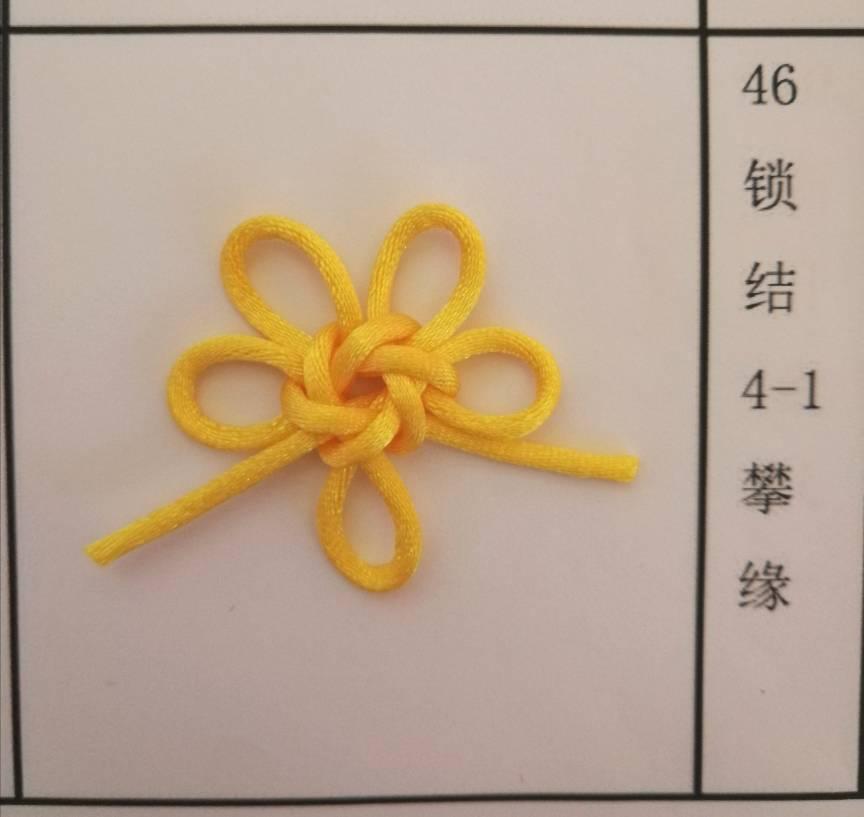 中国结论坛   中国绳结艺术分级达标审核 170153kzjalsz7d9rsv979