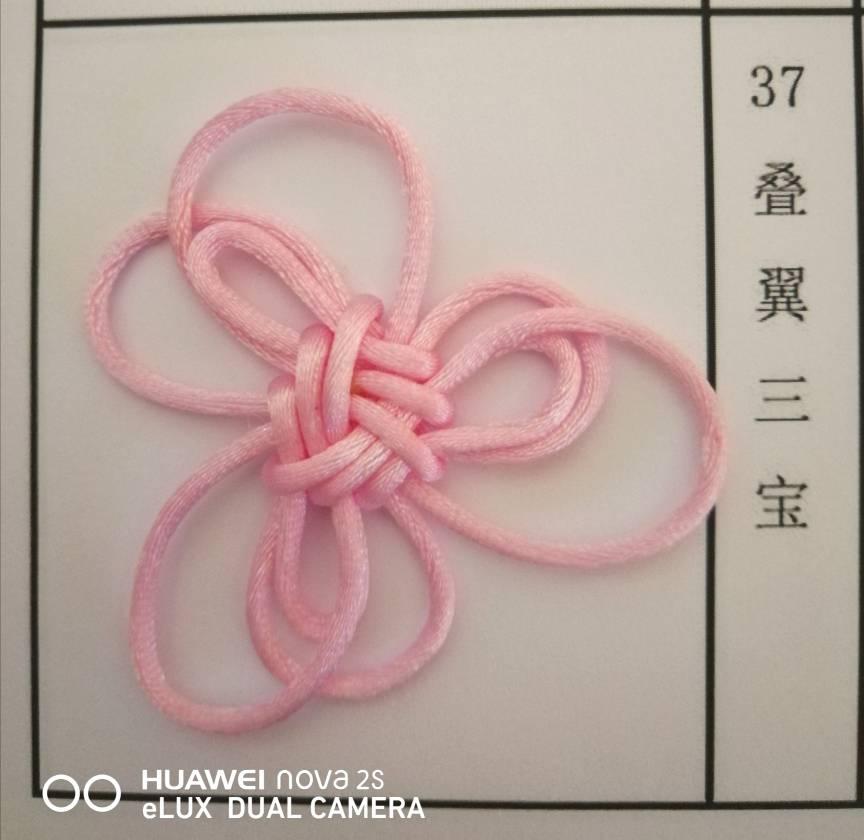 中国结论坛   中国绳结艺术分级达标审核 170415fqhtjldbsdqv0jts