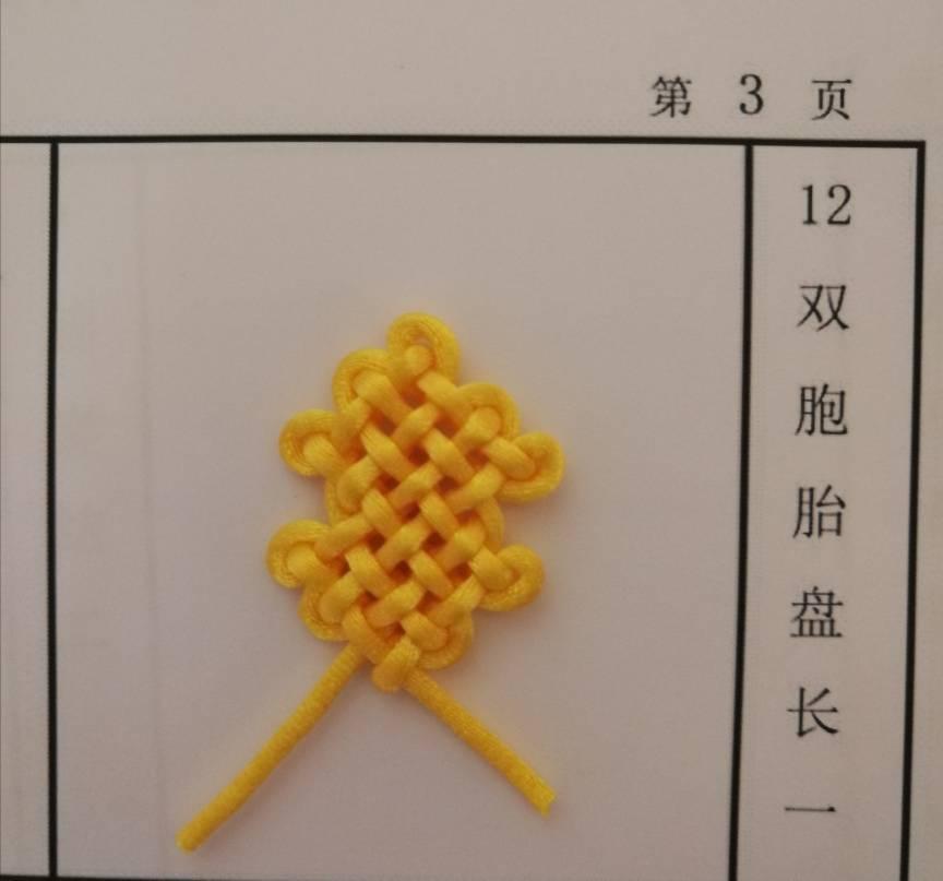 中国结论坛   中国绳结艺术分级达标审核 170415y9vhziz3rfjv3339