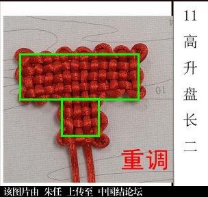 中国结论坛   中国绳结艺术分级达标审核 223434gug1hjooz2g3todd