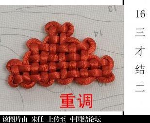 中国结论坛   中国绳结艺术分级达标审核 223446w6hrzi7s5drirqkr