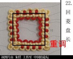 中国结论坛   中国绳结艺术分级达标审核 223459jfmgelo8fee8m1oy