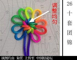 中国结论坛   中国绳结艺术分级达标审核 223508vgj4etlgnxg7lmxn