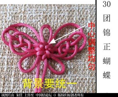 中国结论坛   中国绳结艺术分级达标审核 223519iguljgjjqjeq4qlv