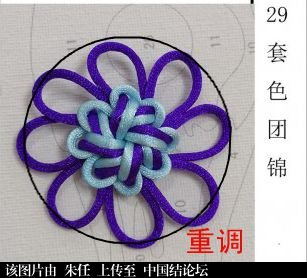 中国结论坛   中国绳结艺术分级达标审核 223531spvzppvzpp30qygo