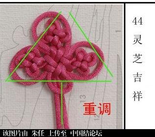中国结论坛   中国绳结艺术分级达标审核 223633ln66n6k6fs0w00n6