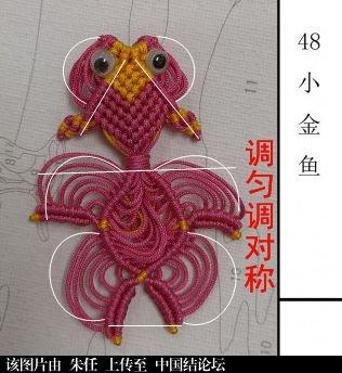 中国结论坛   中国绳结艺术分级达标审核 223740thqzovfx17ftv4kh
