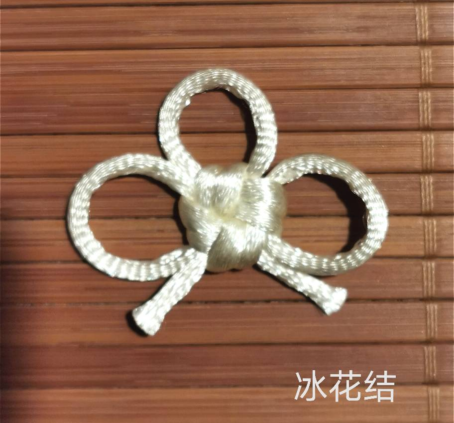 中国结论坛   中国绳结艺术分级达标审核 225348n5fzas62rpbsbpjj