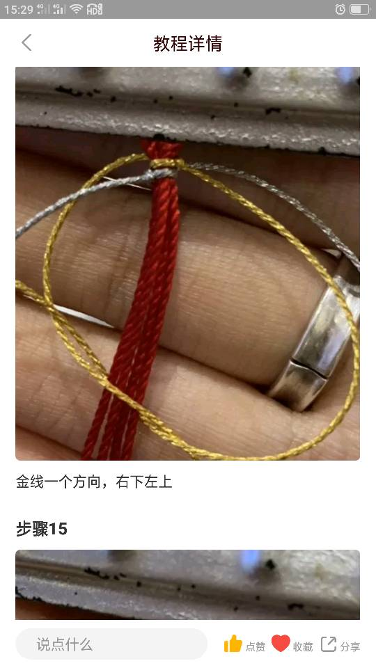 中国结论坛   结艺互助区 153103i8ufmceqmewwmueu
