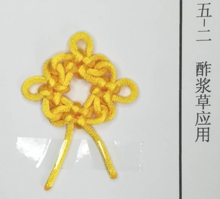 中国结论坛   中国绳结艺术分级达标审核 150636pr8p7ng1hr8z88r8