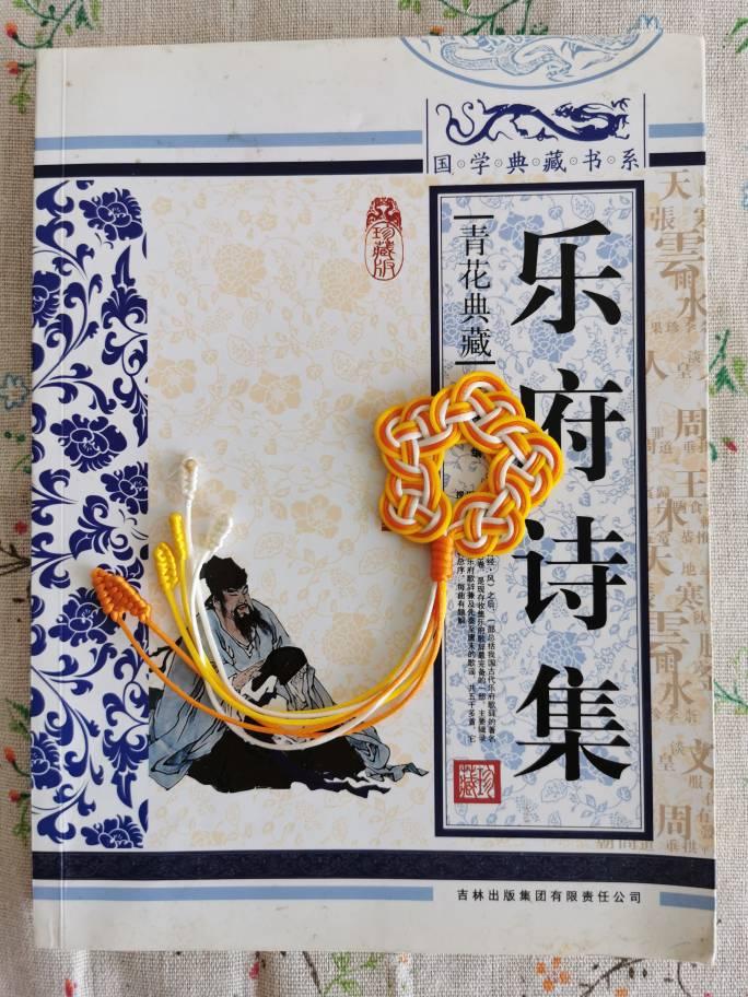 中国结论坛 五福书签简单教程 教程,五福书签编织,书签绳子系法步骤,中国结五福结编法 图文教程区 110249f77mi60006cui0cw