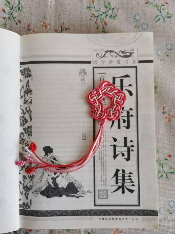 中国结论坛 五福书签简单教程 教程,五福书签编织,书签绳子系法步骤,中国结五福结编法 图文教程区 110250jnv2osnn5c5i85yd