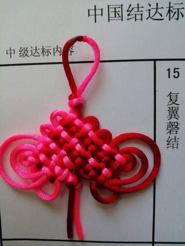中国结论坛   中国绳结艺术分级达标审核 120657izknvb81a34a1jjv