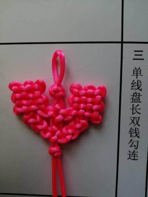 中国结论坛   中国绳结艺术分级达标审核 120658jjhan0h6mw5zlwjm