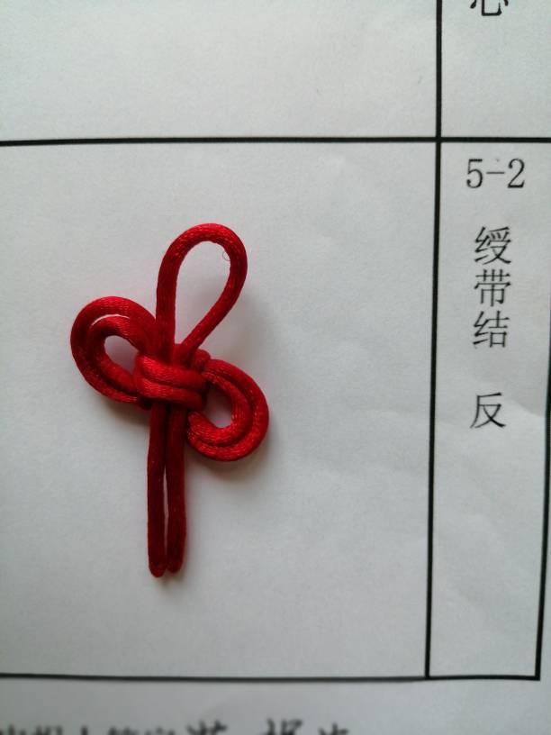 中国结论坛   中国绳结艺术分级达标审核 120754cublkhp2ahlr6mzb
